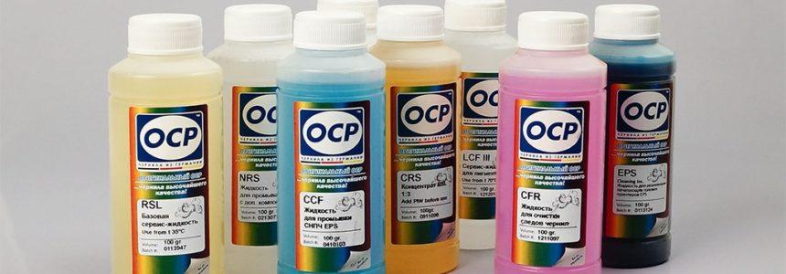 Сервисные жидкости OCP